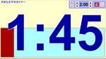 timerscreenshot.jpg